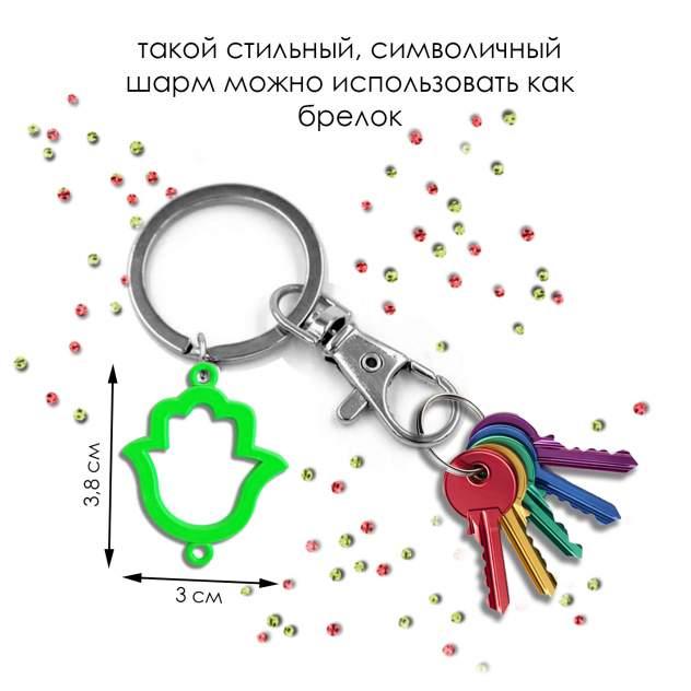 Шарм на браслет Хамса Рука Фатимы World of Judaica WOJ-CHARM-15 зелёный