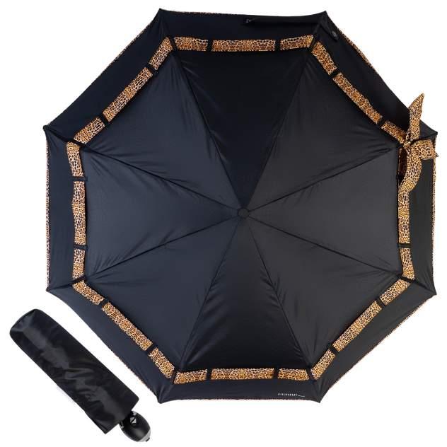 Зонт женский FERRE MILANO 5011-LA