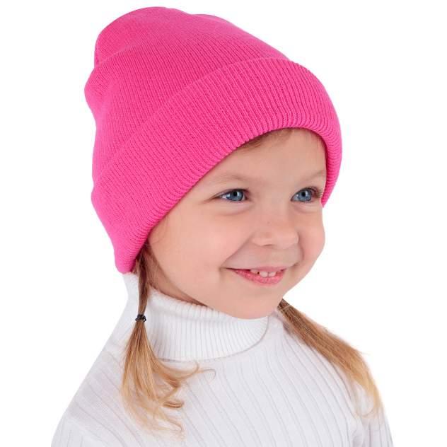 Шапка Fun Time, цвет: розовый р.50-52