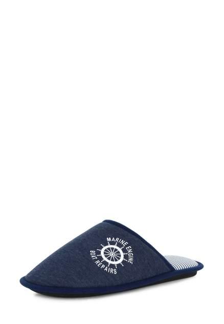 Мужские домашние тапочки T.Taccardi ZX21SS-1, синий
