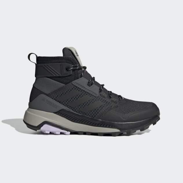 Кроссовки женские Adidas TERREX TRAILMAKER M, черный