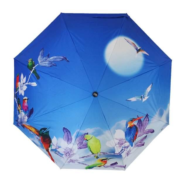 Зонт женский WRAPPER RAIN WR05390899-5 синий