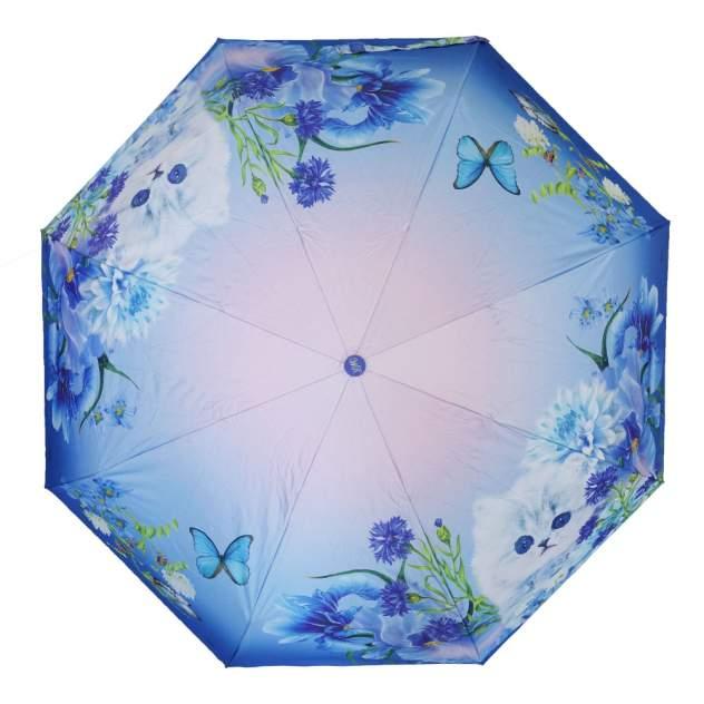 Зонт женский WRAPPER RAIN WR05390899 голубой, светло-розовый