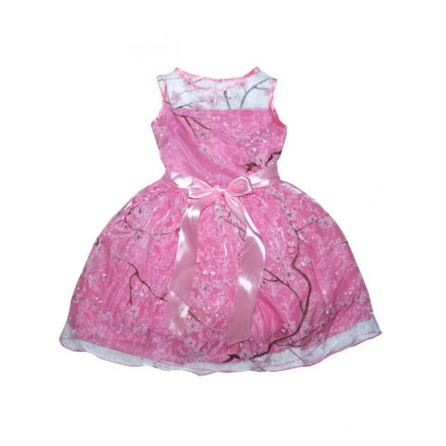 Платье Bon&bon Сакура 458 р.134