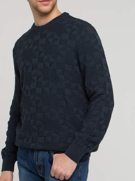 Джемпер мужской  VAY 212-12274, синий