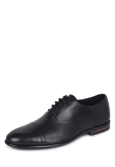 Туфли мужские Pierre Cardin HM21SS-01, черный