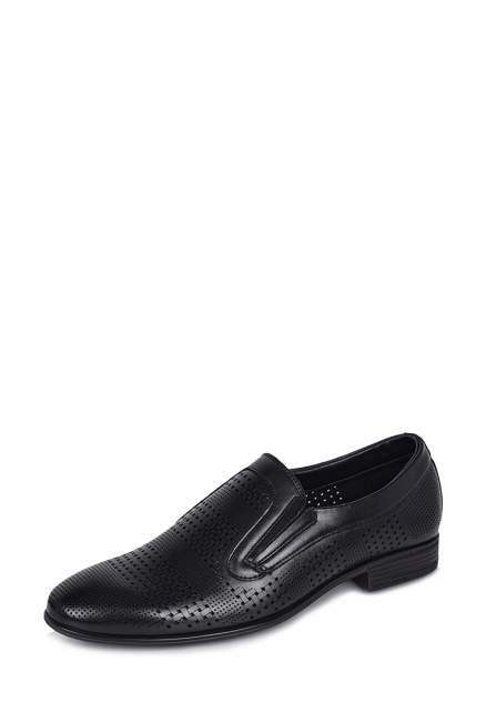 Туфли мужские T.Taccardi DSU2021-878 черные 42 RU