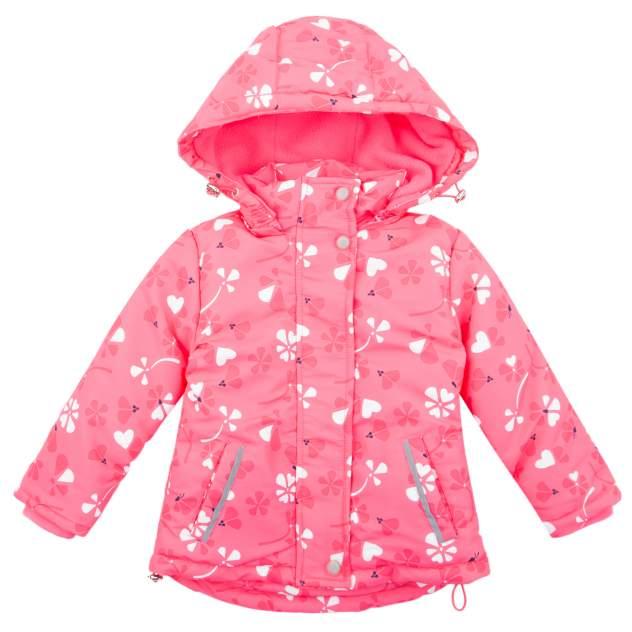 Куртка детская Fun Time, цв. розовый