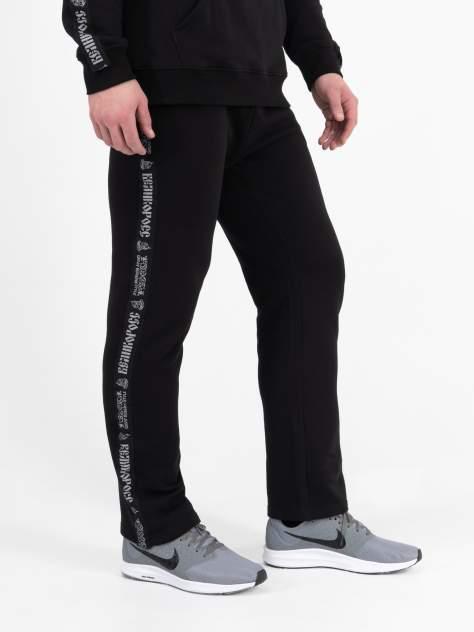 Спортивные брюки мужские Великоросс BM черные 54 RU