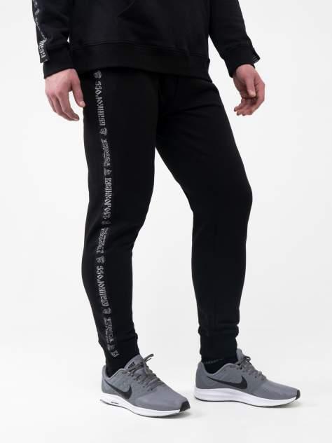 Спортивные брюки мужские Великоросс BM черные 62 RU