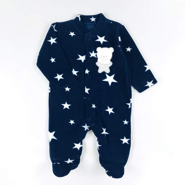 Комбинезон флисовый Twetoon Медвежонок со звёздочкой синий р.56