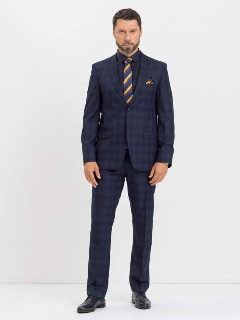 Мужской костюм Marc De Cler Ki 2190-24625-176, синий