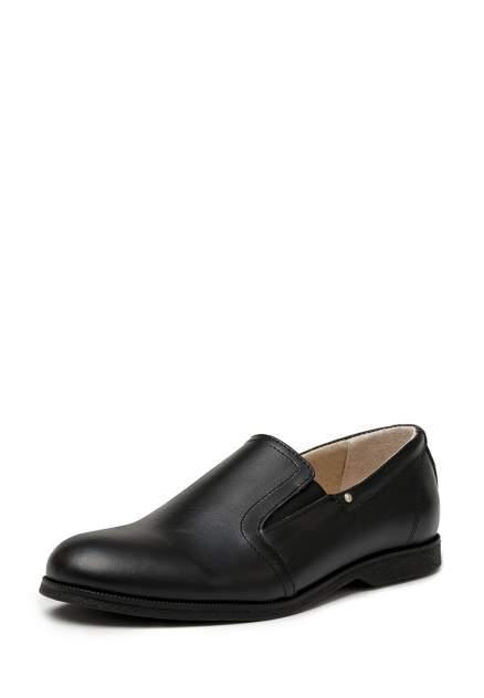 Туфли для мальчиков ELSA S6209000 р.32