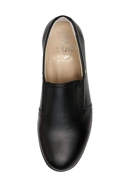 Туфли для мальчиков ELSA S6209000 р.37