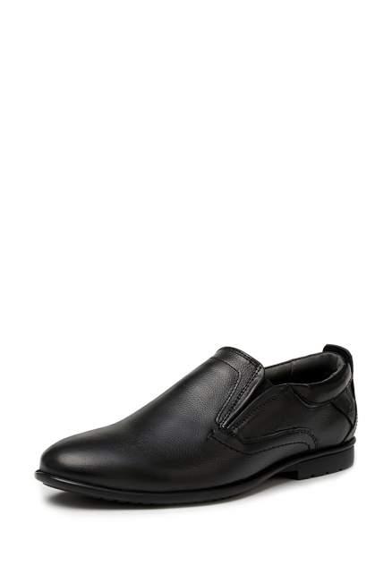Туфли для мальчиков Alessio Nesca S6209003 р.39