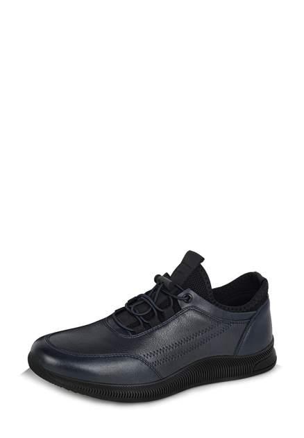 Кроссовки для мальчиков T.TACCARDI S6259010 р.36