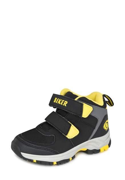 Ботинки детские Biker, цв.черный