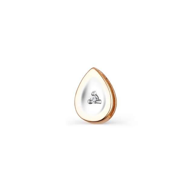 Подвеска женская АЛЬКОР 33772-100 из золота бриллиант