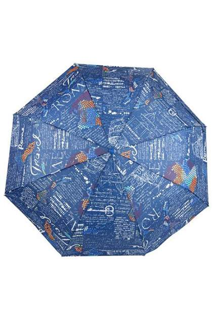 Зонт женский Rain Lucky 850-5 LAP синий
