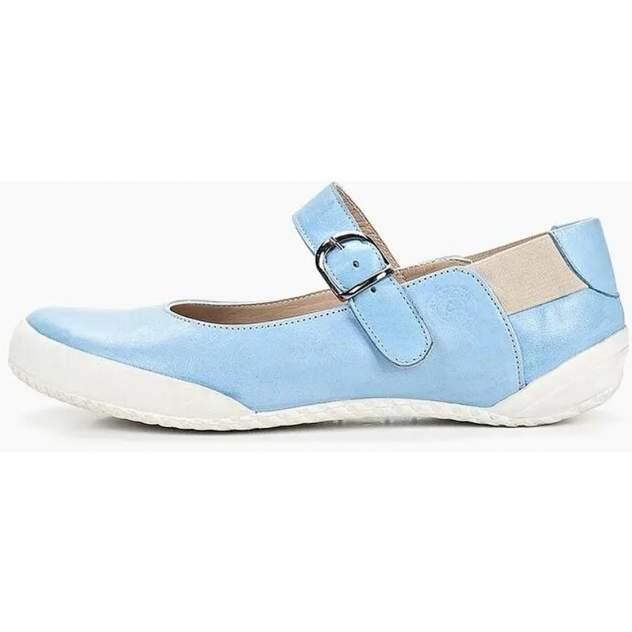 Женские сандалии Airbox 137525, голубой