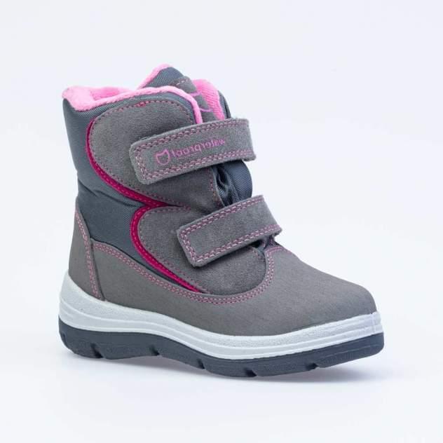 Ботинки для девочек Котофей 454825-42, р. 31
