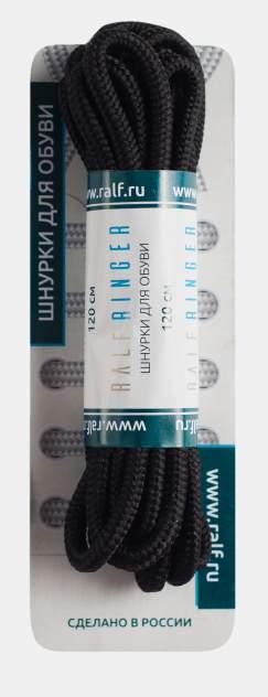 Шнурки для обуви Ralf Ringer В865-6/310-120 черные