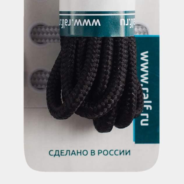 Шнурки для обуви Ralf Ringer В865-6/310-150 черные