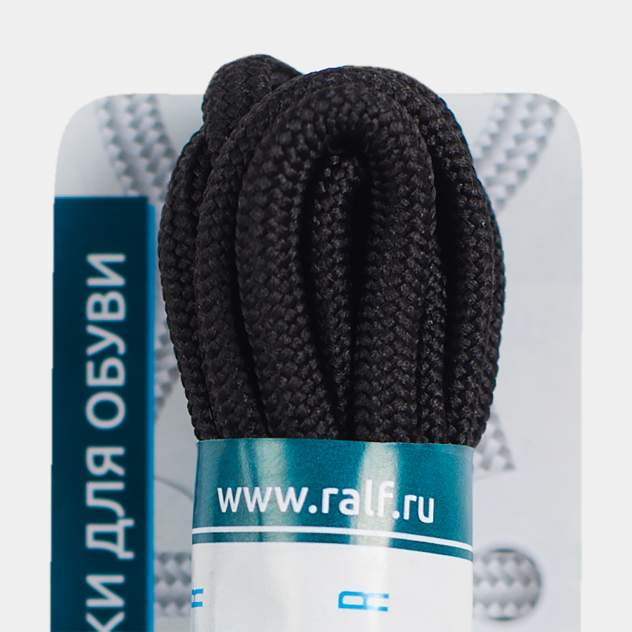 Шнурки для обуви Ralf Ringer В331-5/310-120 черные