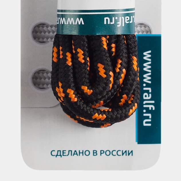 Шнурки для обуви Ralf Ringer В331-5/ШТ310-125-120 черные