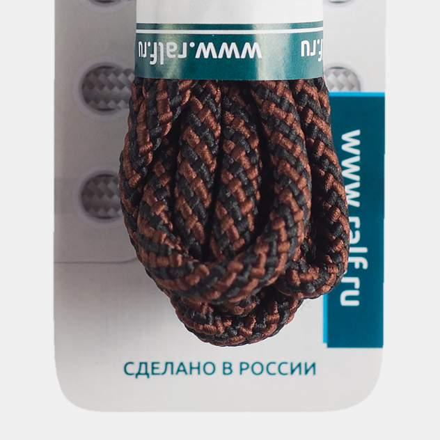 Шнурки для обуви Ralf Ringer В865-6/С310-250-120 коричневые