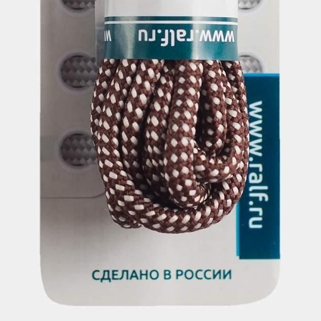 Шнурки для обуви Ralf Ringer В865-6/ШМ250-227-120 коричневые