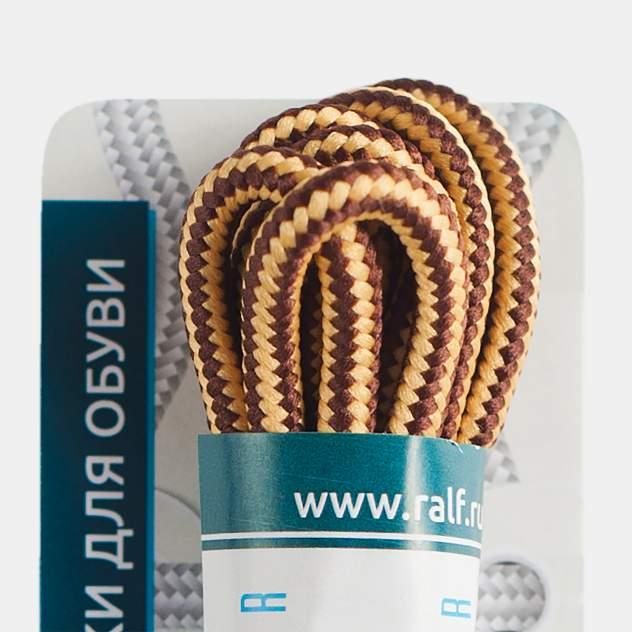Шнурки для обуви Ralf Ringer В331-5/П115-250-120 желтые