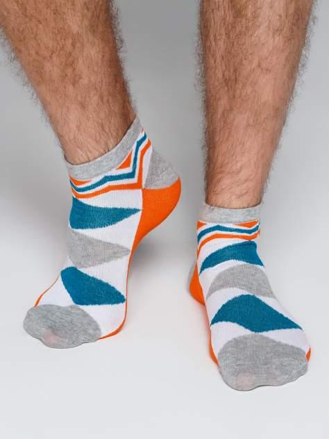 Набор носков мужской ТВОЕ A8000 разноцветный Z405