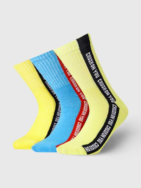 Набор носков мужской ТВОЕ A8020 разноцветный Z405