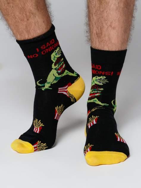 Набор носков мужской ТВОЕ A8021 разноцветный Z405
