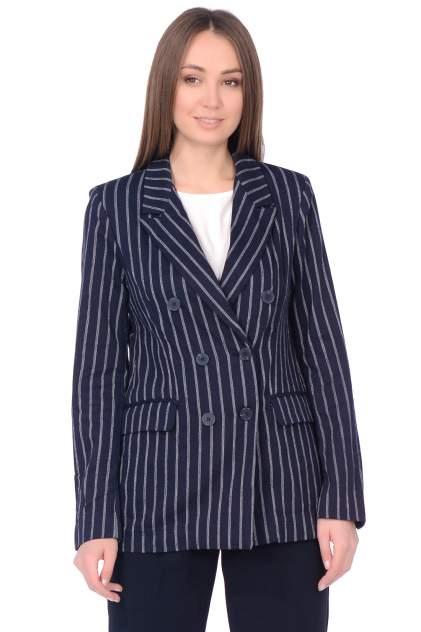Жакет женский Baon B129005, синий