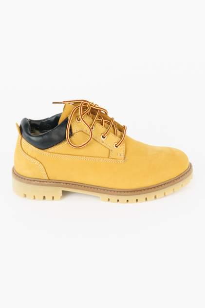 Мужские ботинки Tervolina 8714-03-07Ш, желтый