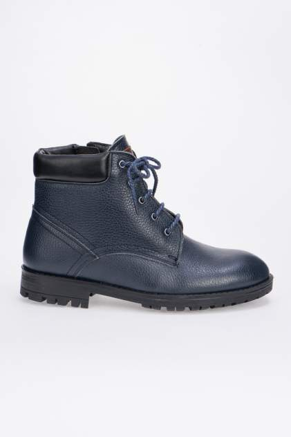 Мужские ботинки Tervolina 9614-07-03Ш, синий