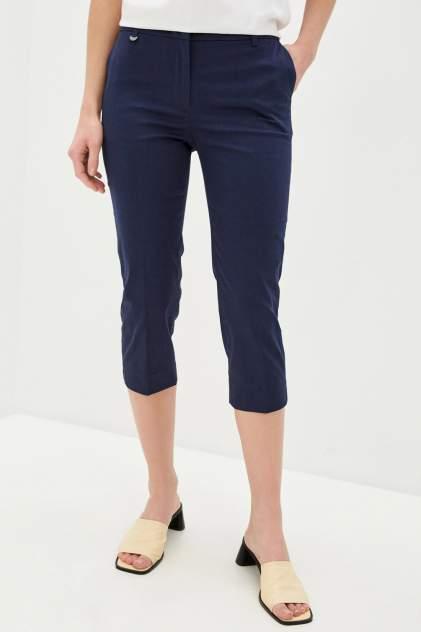 Женские брюки Baon B310001, синий