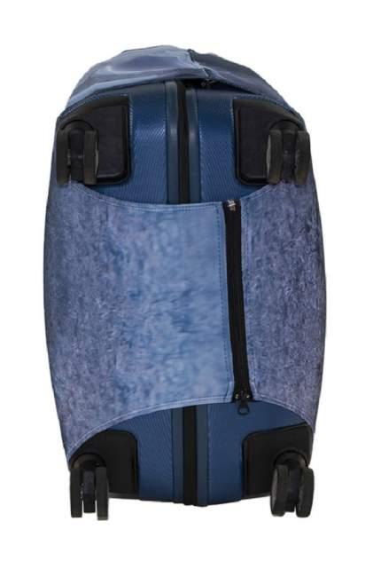 Чехол для чемодана RATEL R3_80_099WT_052_BF260U_S СИНИЙ, БЕЛЫЙ