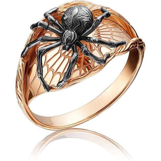 Кольцо женское Платина 01-5157-00-000-1110-59 р.20