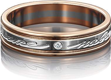 Кольцо женское Платина 01-4038-00-401-1111-21 р.24