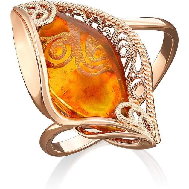 Кольцо женское Платина 01-5057-00-271-1110-46 р.20