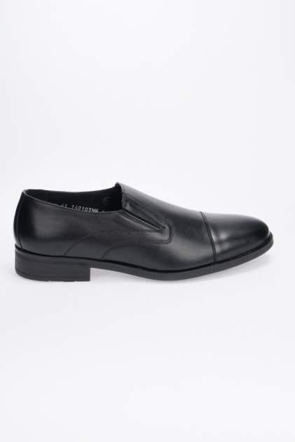 Туфли мужские Ralf Ringer ОГ140103ЧН, черный