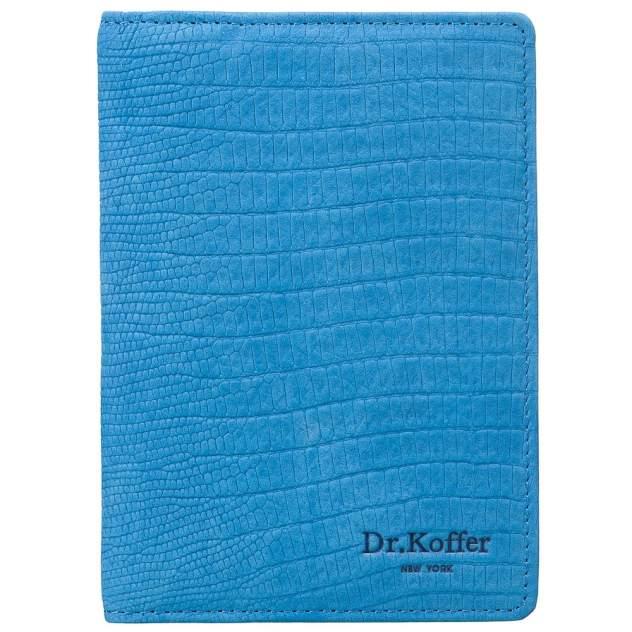 Обложка для паспорта Dr.Koffer X510130-165 голубая