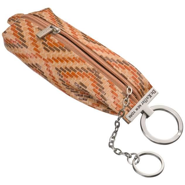 Ключница женская Dr.Koffer X510226-166 светло-коричневая