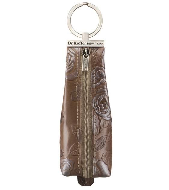 Ключница женская Dr.Koffer X510226-182 светло-коричневая