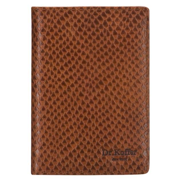 Обложка для паспорта Dr.Koffer X510130-191 коричневая
