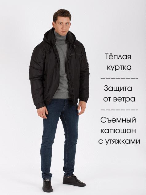 Куртка DANGER GD57000552, черный