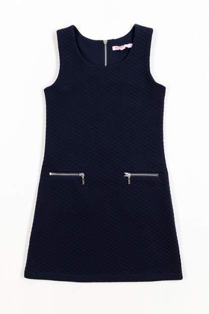 Платье MODIS для девочек, цв. синий, р-р 122